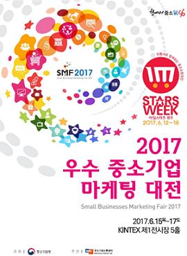 마케팅 대전.png
